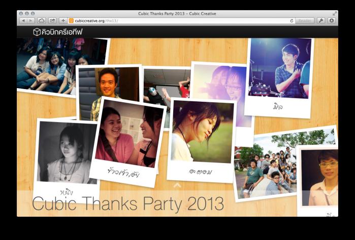Screen Shot 2013-11-21 at 22.03.09
