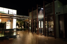 ห้องอาหาร Favola